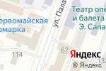 Схема проезда до компании Росбанк, ПАО в Йошкар-Оле