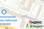 Схема проезда до компании The one в Йошкар-Оле