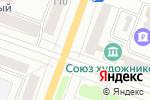 Схема проезда до компании NEW FORM в Йошкар-Оле