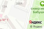Схема проезда до компании CINEMA в Йошкар-Оле