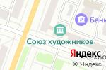 Схема проезда до компании Галерея в Йошкар-Оле