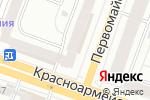 Схема проезда до компании Максим в Йошкар-Оле