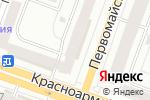 Схема проезда до компании Копицентр в Йошкар-Оле