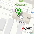 Местоположение компании График