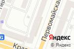 Схема проезда до компании Мастер Копи Сервис в Йошкар-Оле