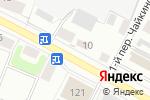 Схема проезда до компании Мир Кровли и Фасада в Йошкар-Оле