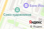 Схема проезда до компании Льняная сказка в Йошкар-Оле