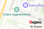 Схема проезда до компании Летай Деньги в Йошкар-Оле