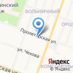 Первая Мобильная Эко Мойка на карте Йошкар-Олы
