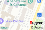 Схема проезда до компании Майнд Форс в Йошкар-Оле