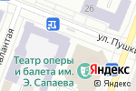 Схема проезда до компании Сцена в Йошкар-Оле