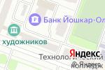 Схема проезда до компании Оптика плюс в Йошкар-Оле