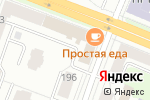Схема проезда до компании Следственный отдел Следственного комитета РФ по г. Йошкар-Оле в Йошкар-Оле