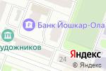 Схема проезда до компании Луч в Йошкар-Оле