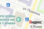 Схема проезда до компании Марийский государственный театр оперы и балета им. Э. Сапаева в Йошкар-Оле