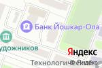 Схема проезда до компании Габбро в Йошкар-Оле