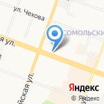Студия Светланы Пахмутовой на карте Йошкар-Олы
