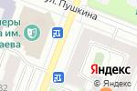 Схема проезда до компании Ивушка в Йошкар-Оле