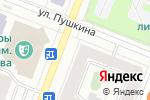 Схема проезда до компании Перфекто в Йошкар-Оле