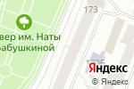 Схема проезда до компании Ростехинвентаризация-Федеральное БТИ в Йошкар-Оле