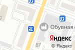 Схема проезда до компании Йошкар-Олинская обувная фабрика в Йошкар-Оле