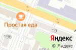 Схема проезда до компании Дента плюс в Йошкар-Оле