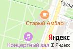 Схема проезда до компании Spletni в Йошкар-Оле
