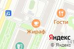 Схема проезда до компании Серебряный ручей в Йошкар-Оле