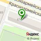 Местоположение компании Гослото