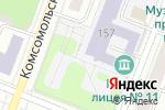 Схема проезда до компании Прометей в Йошкар-Оле