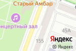 Схема проезда до компании Карп-Карпыч в Йошкар-Оле
