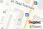 Схема проезда до компании Майский в Йошкар-Оле