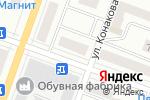 Схема проезда до компании Библиотека №29 в Йошкар-Оле