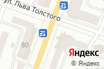 Схема проезда до компании Сигнатюр в Йошкар-Оле