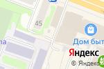 Схема проезда до компании Boho в Йошкар-Оле
