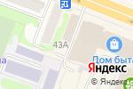 Схема проезда до компании Фантасмиа в Йошкар-Оле