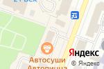 Схема проезда до компании Интерьер-центр в Йошкар-Оле