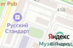 Схема проезда до компании 32 в Йошкар-Оле
