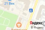 Схема проезда до компании Аскона в Йошкар-Оле