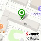Местоположение компании Одевалочка