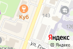 Схема проезда до компании Карат в Йошкар-Оле