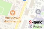 Схема проезда до компании Людмила в Йошкар-Оле