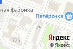 Схема проезда до компании Ракета, ТСЖ в Йошкар-Оле