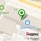 Местоположение компании Полноцвет