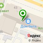 Местоположение компании Рандеву