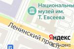 Схема проезда до компании Папа в Йошкар-Оле