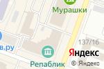 Схема проезда до компании Джинсовый №1 в Йошкар-Оле