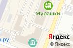 Схема проезда до компании НИКО в Йошкар-Оле