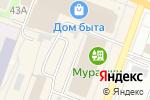 Схема проезда до компании Магазин-склад хозяйственных товаров в Йошкар-Оле