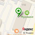 Местоположение компании Синьора